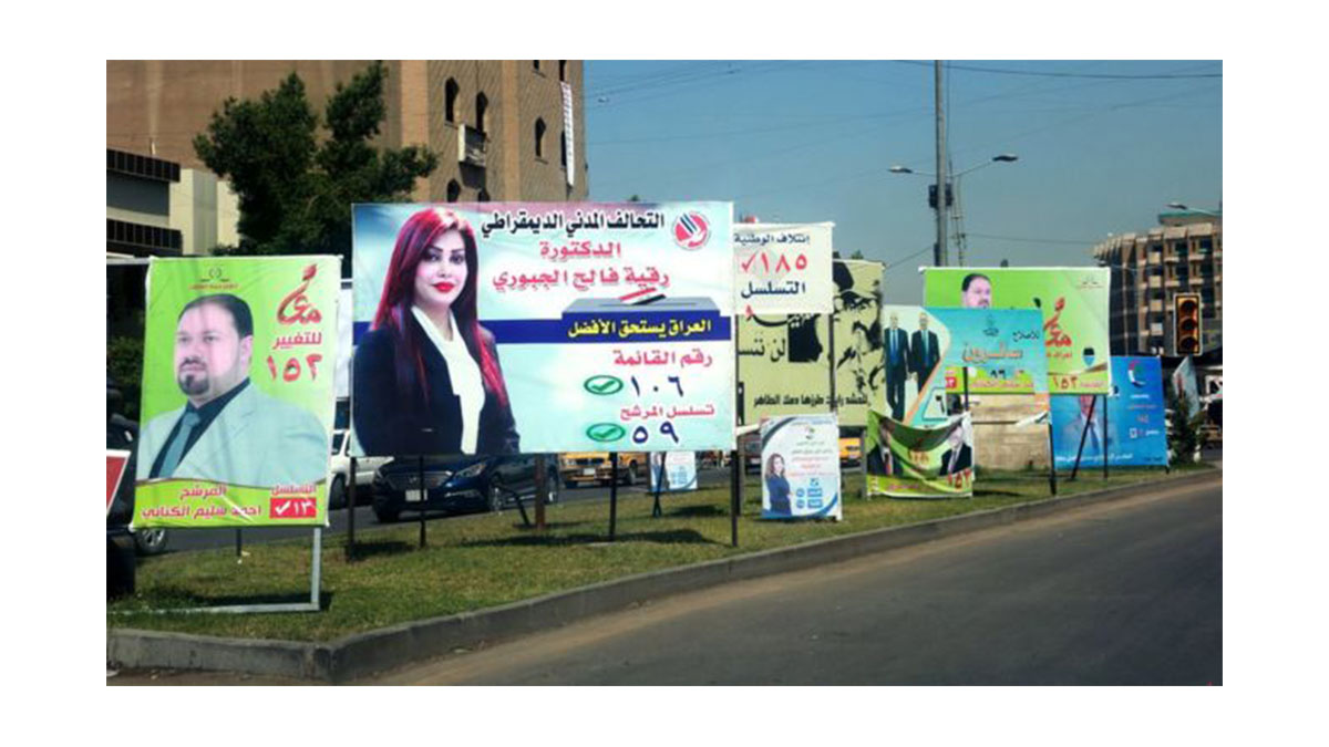 Iraqi Women Election Candidates Targeted For Abuse Gain Un Support - Leap Pakistan-9380